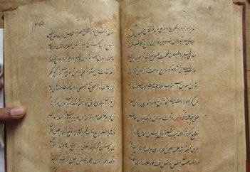 Түрік, парсы, араб қолжазбалар білгірі, тараздық ғалым - Насрулла ат-Тарази