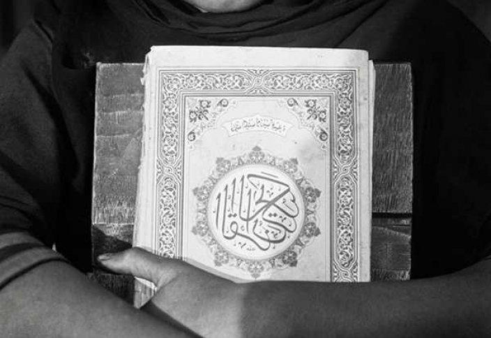 В Мьянме изменили мусульманское законодательство