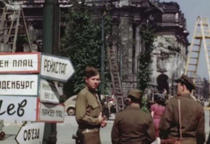 Ғаламторда соғыс жылдарынан кейінгі Берлин қаласының видеосы пайда болды