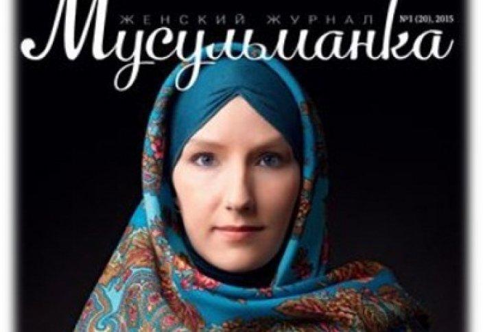 Новый тренд мусульманской моды