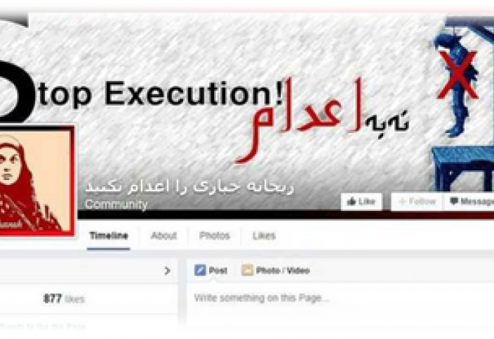 В Тегеране приведен в исполнение смертный приговор за убийство насильника
