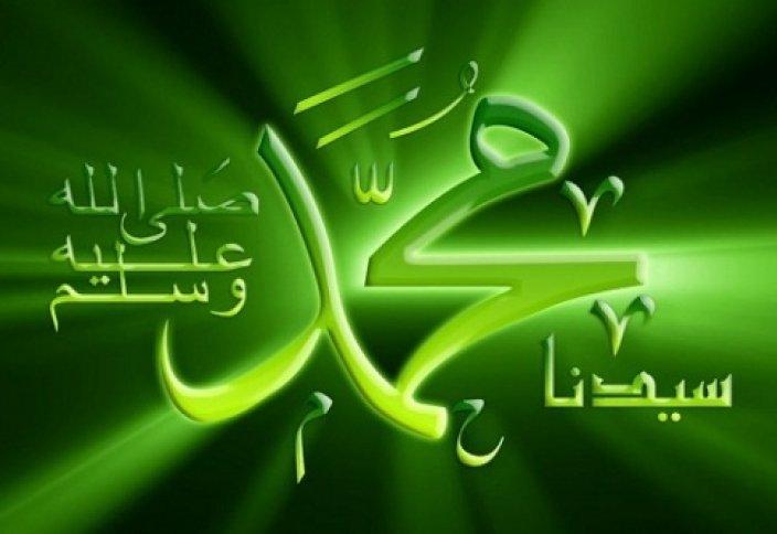 Зайнаб бинт Джахш (РА) - Мать правоверных.