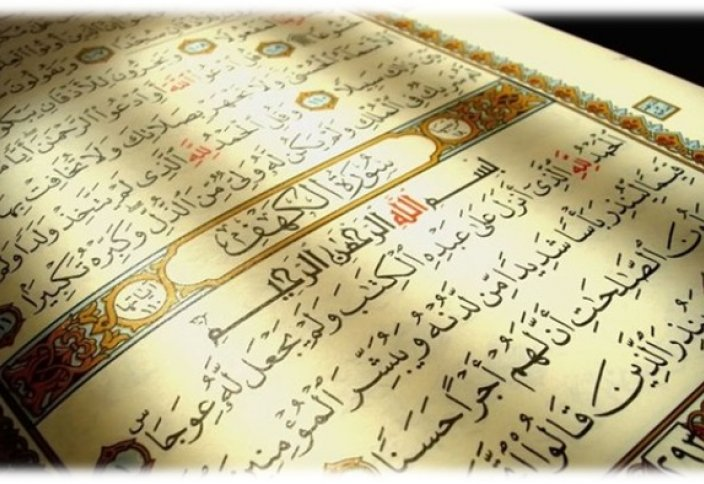 Народы и племена, упомянутые в Коране