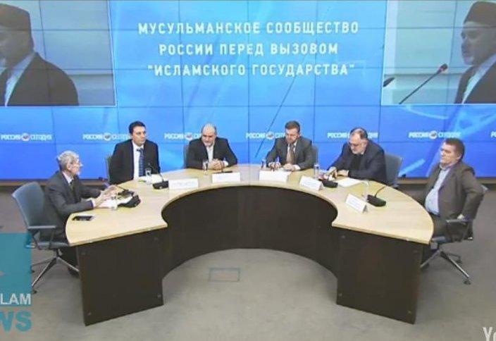 «Мусульманское сообщество России перед вызовом Исламского государства» – что ждет ИГИЛ?! (видео)