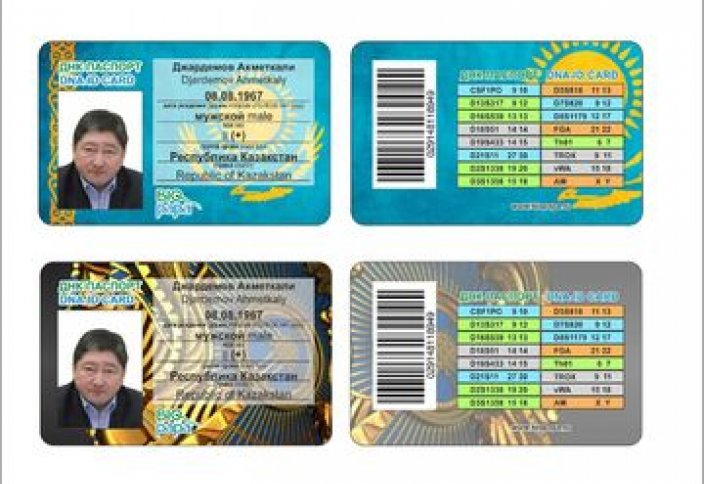 Қазақстандықтардың генетикалық паспорты жасалады
