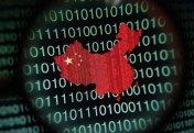 Қытай билігі технологиялық компанияларға бақылауды күшейтетін заң забылдады
