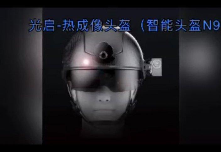 Футуристік шлем тек қызуы жоғары адамдарды табуға көмектесіп қоймай басқа қосымша мәліметтер алуға мүмкіндік береді (видео)