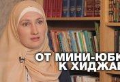 """""""Умереть мусульманкой"""". За 40 минут до посадки произнесла шахаду."""