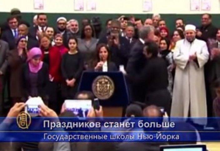 Мусульманские праздники станут выходными (видео)