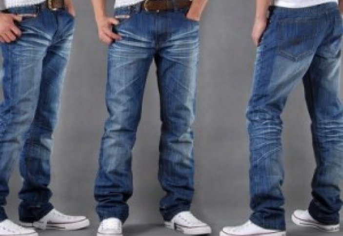 БҰҰ әлем тұрғындарын джинсы сатып алмауға үндеді