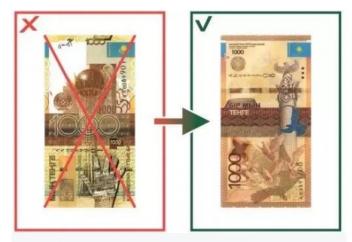 Банктер енді бес күннен кейін 1000 теңгелік банкноттарды айырбастауды тоқтатады