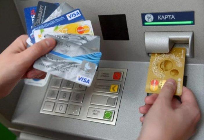 Банк картасы ұрланған жағдайда не істеу керек?