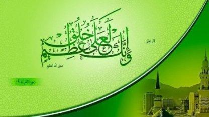 Чем знаменателен месяц Мухаррам и какое поклонение нужно совершать в этом месяце?