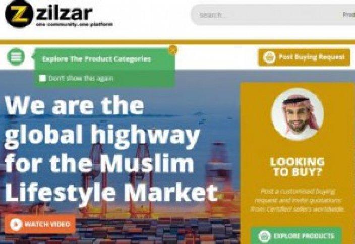 Новая халяльная платформа Zilzar