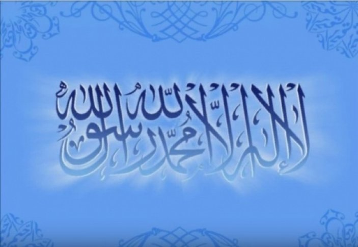 "Ерсін Әміре: ""Китаб ат Таухид Имам Матуриди"""