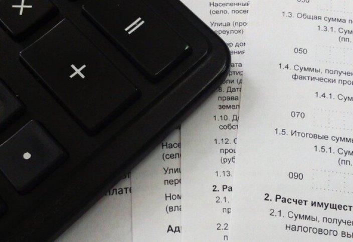 Смерть и налоги, или Почему налоговая политика приобретает все более глобальное значение