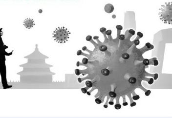 Америкалық сарапшы Қытай билігін «адамзатқа қарсы қылмысқа барды»  деп айыптап отыр