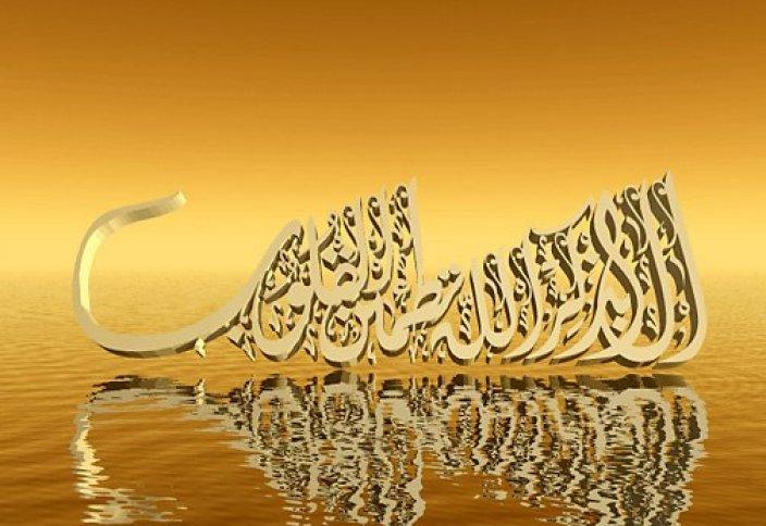Арабская языковедческая традиция