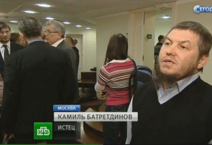 Мүфтилер кеңесі: «Жоғарғы соттың шешімін конституцияға қайшы»