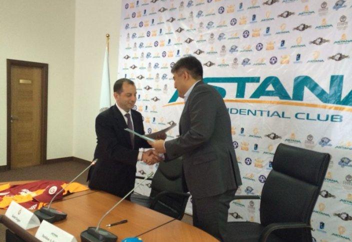 «Астана» мен «Галатасарай» меморандумға қол қойды