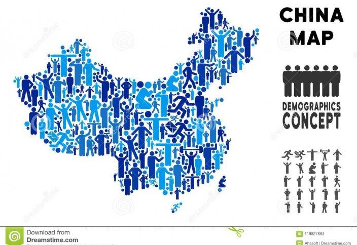 Қытай демографиялық саясатты түбегейлі өзгертпек