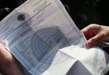 Как избежать уплаты налога за угнанное авто