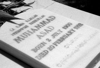 Берлин – Мекка: духовный путь Мухаммада Асада (часть 2)