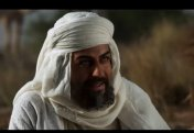 История про Али ибн Абу Талиба и ребенка