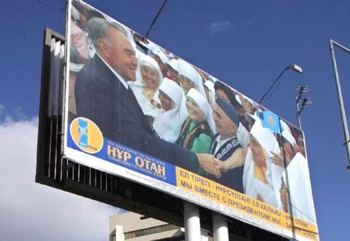 Для устранения безработицы в Казахстане разместят билборды с информацией о рабочих местах