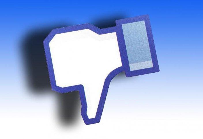Турция намерена закрыть Facebook для своей страны