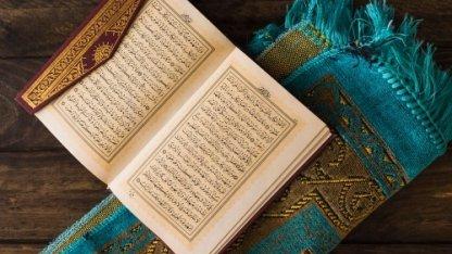 Вернись к твоему Господу ДОВОЛЬНОЙ... (чтец плачет субханаЛлах) | сура Аль-Фаджр | Ислам BLOG
