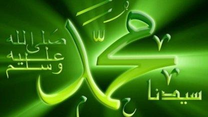 """""""Кааб ибн аль-Ашраф"""". CИРА. Выпуск 75."""