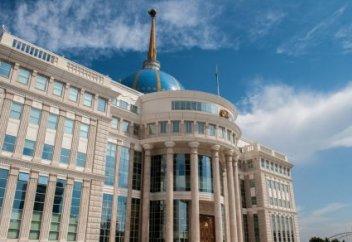 Назарбаев Ақордадан қайда көшеді?