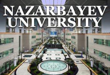 Назарбаев университеті қандастар үшін гранттар ұсынады