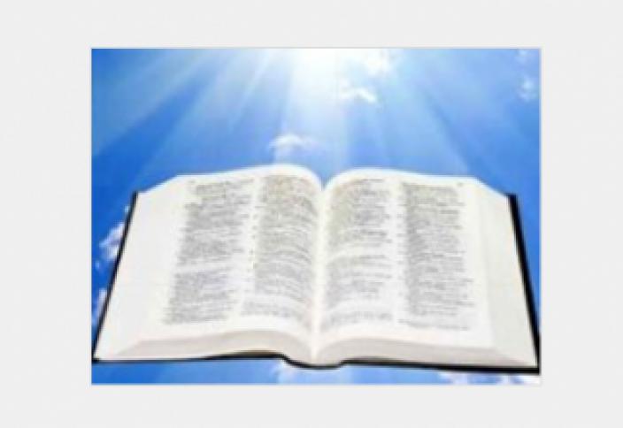 Исчезнувшее Евангелие с истинными словами Иисуса Христа