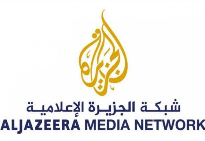 Генеральная прокуратура Египта считает «Аль-Джазира» террористической СМИ?