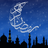 Когда наступят Рамадан и Ночь Предопределения в 2019 году