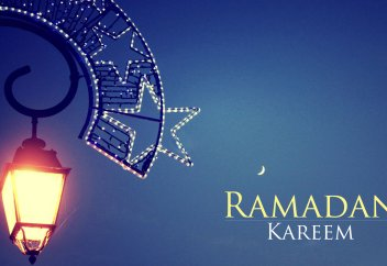 ПОСТ В МЕСЯЦ РАМАДАН (Понятие поста в мировых религиях)