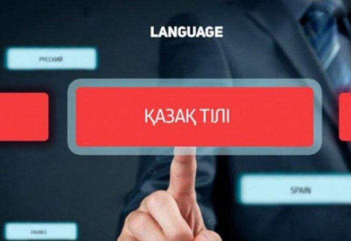 Казахи учат русский язык, а власть снова клеймит необразованных иждивенцами