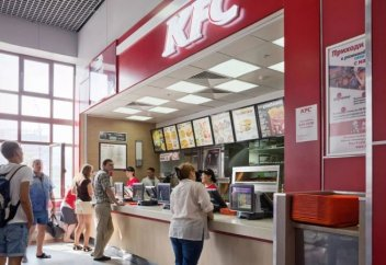 KFC будет подавать только халяльное мясо
