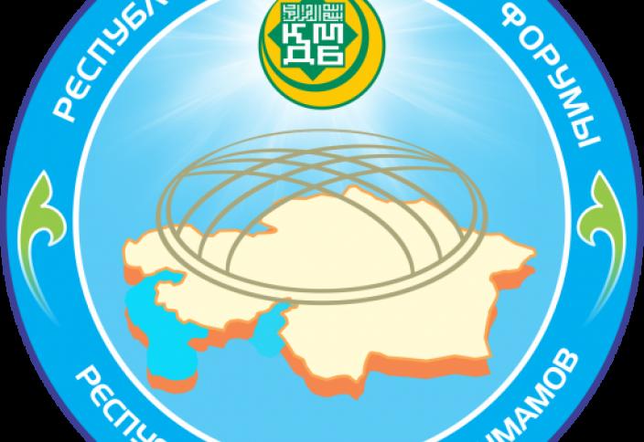 Казахстан: Первый республиканский форум имамов пройдет в Астане