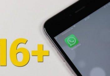 В WhatsApp появилась новая функция. WhatsApp решил проблему быстрой разрядки аккумулятора смартфонов