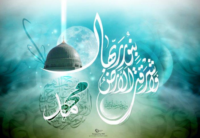 Доказательства истинности пророчества Мухаммада, последнего Посланника Аллаха (да благославит его Аллах и приветствует)