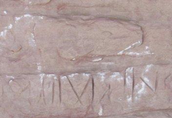 В Египте нашли «граффити первых мусульман»