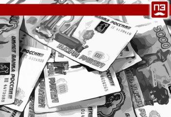Решительный отказ от доллара: в Турции, Иране и России нашли способ изолировать США...