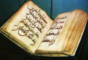 Разрешается ли читать Коран для исцеления от болезней?