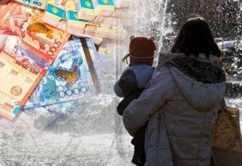 Предложения по изменению системы выплаты алиментов обнародовал Минюст РК