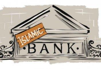 Первый исламский банк появится в Таджикистане