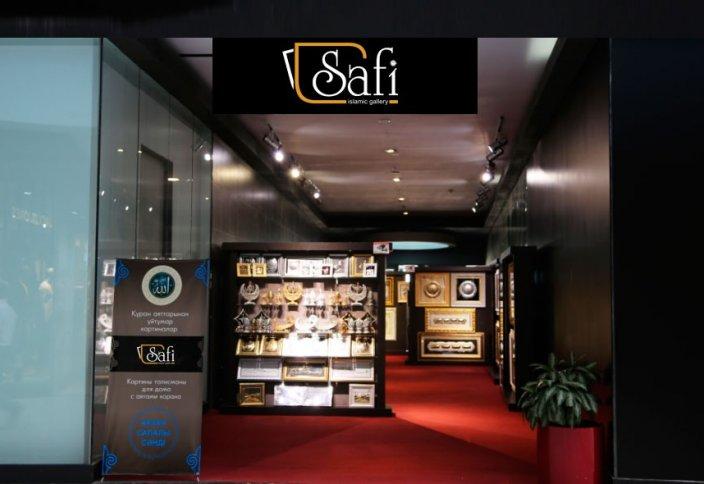 «SAFI» - проект, появившийся по спросу