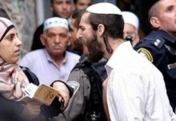 Израил өз азаматтарына Саудияға баруына рұқсат етті – тек екі жағдайда ғана...
